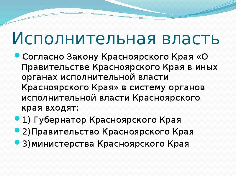 Доставка Москве исполнительный орган красноярскогок рая это этот вид термобелья