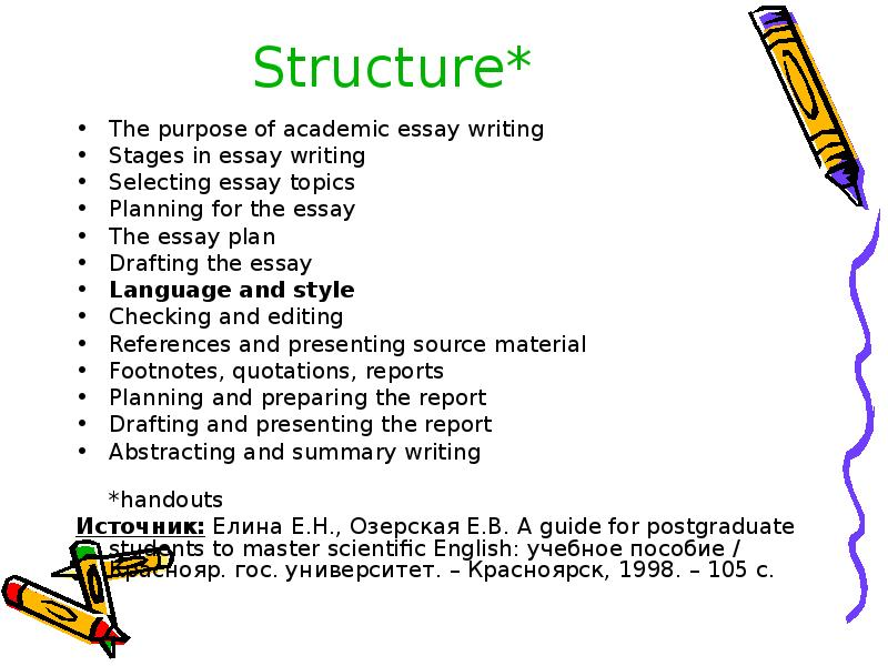 essay structure handout purpose of an However, flexibility is important while keeping this basic essay format in mind, let the topic and specific assignment guide the writing and organization  (see the thesis statements handout) body the body of the essay supports the main points presented in the thesis  topic sentence, and a concluding sentence the paragraph's purpose.