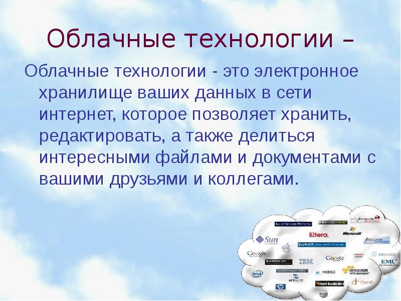 Link Web