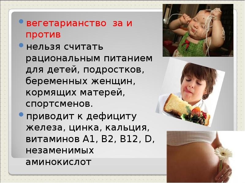 Камни, помогающие забеременеть, камни для зачатия и беременности, какой