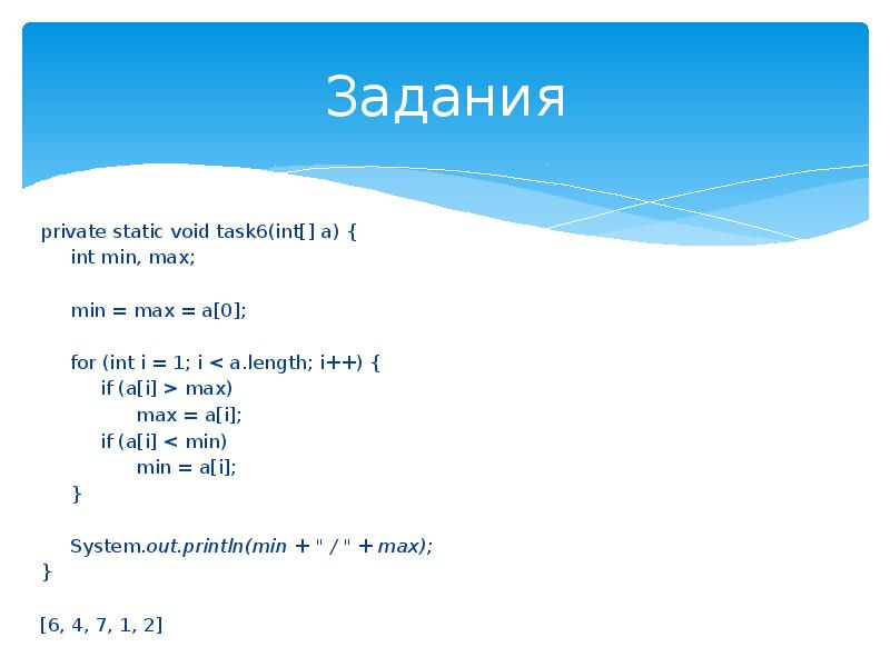 int1 114 1 1 task 3