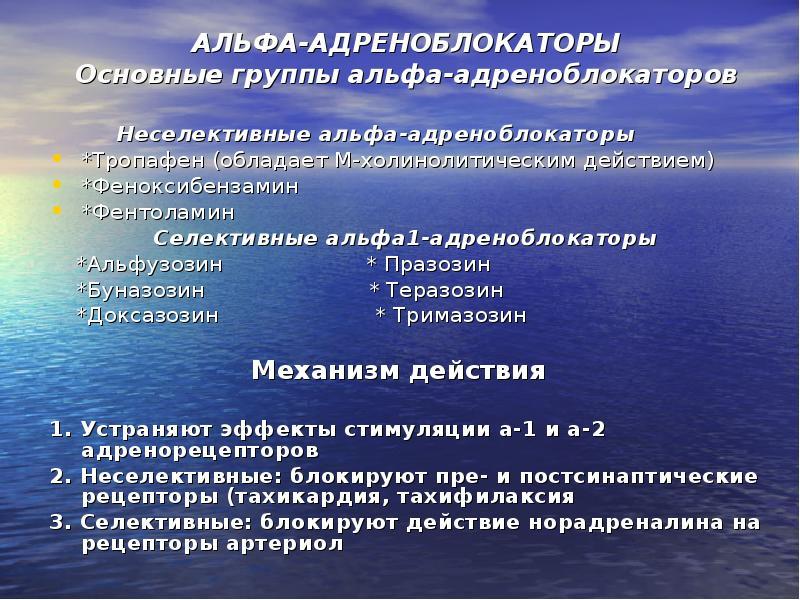 Артериальная гипертензия и гипертоническая болезнь отличия ...