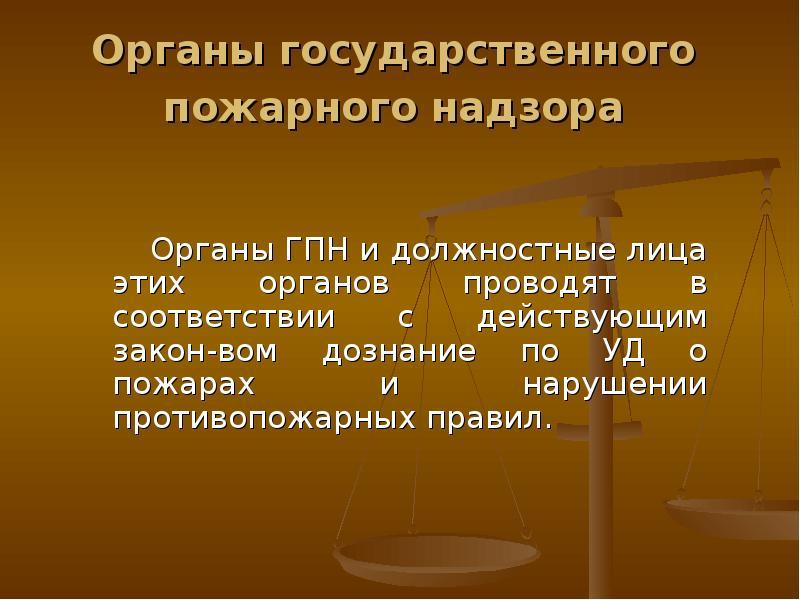 Как отозвать жалобу из фас Жалоба в ФАС на решение закупочной комиссии