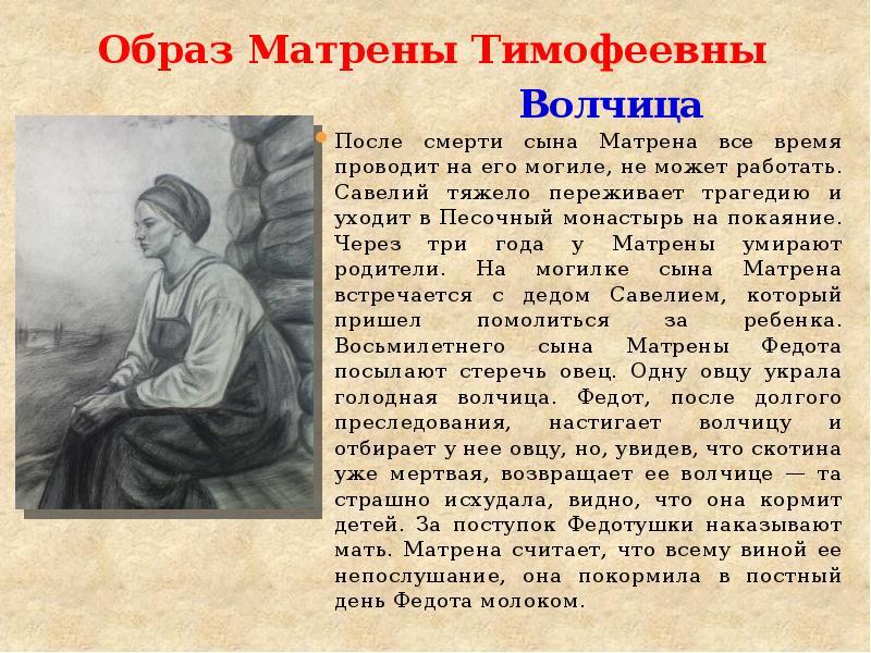 Как доклад на тему кому на руси жить хорошо Мир для