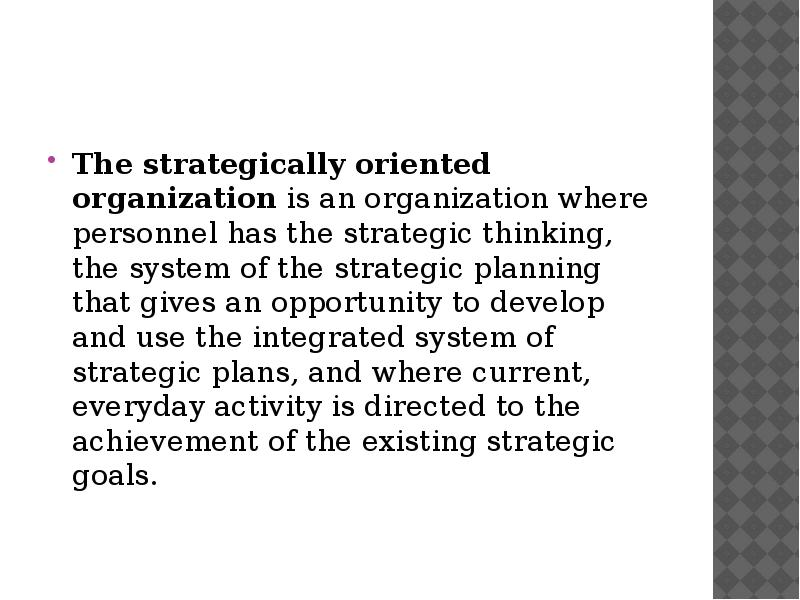 theoretical basis of an organization essay Organizational structures every organization must have an organization structure organization structure tell about the level of hierarchy that who responsible to whom and also shows position of person.