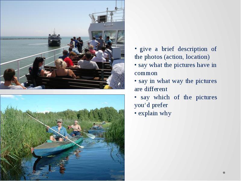 Как сравнить две фотографии на английском языке С4