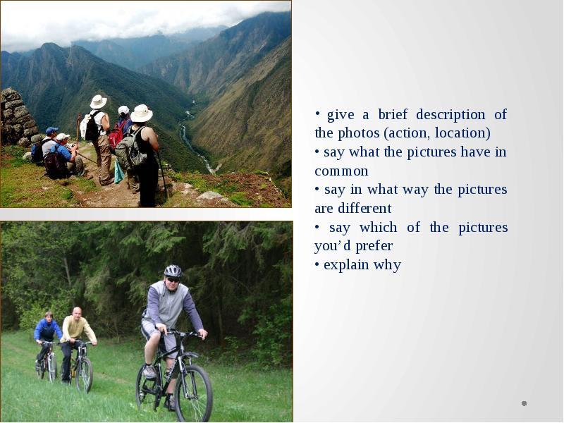 Описание картинки (картины или изображения) на английском ...