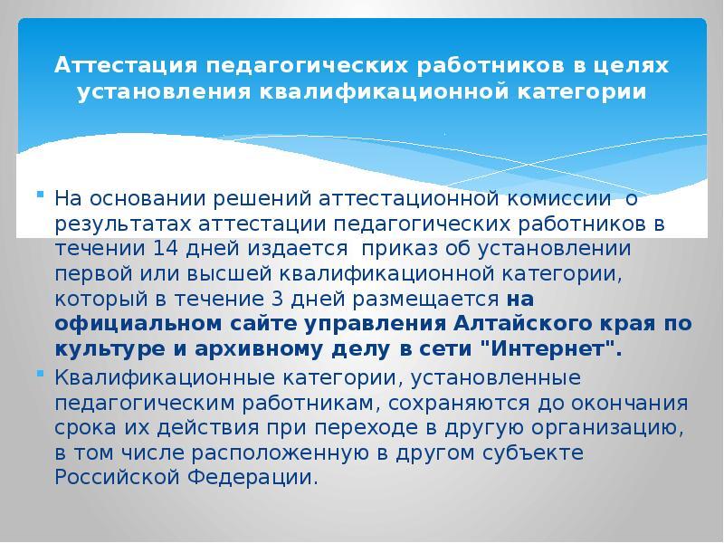Гибдд красноярск проверить штраф по номеру авто an-legion