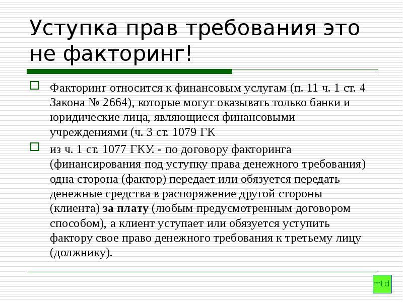 Мотыгинский территориальный отдел агентства ЗАГС