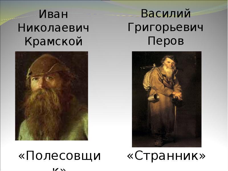 иван алексеевич бунин 6 класс лапти спортивные