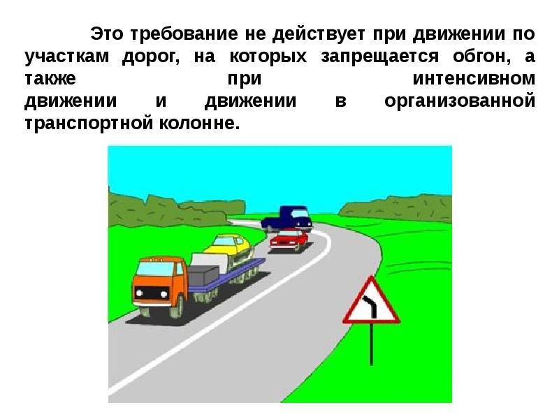 Обвал дороги в ильинском фото поздравления