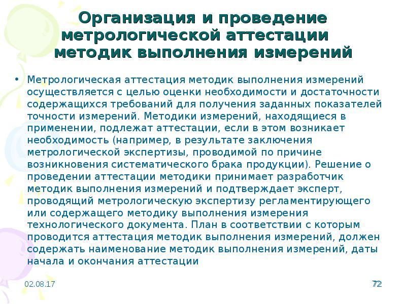 Администрация Краснинского муниципального района Липецкой