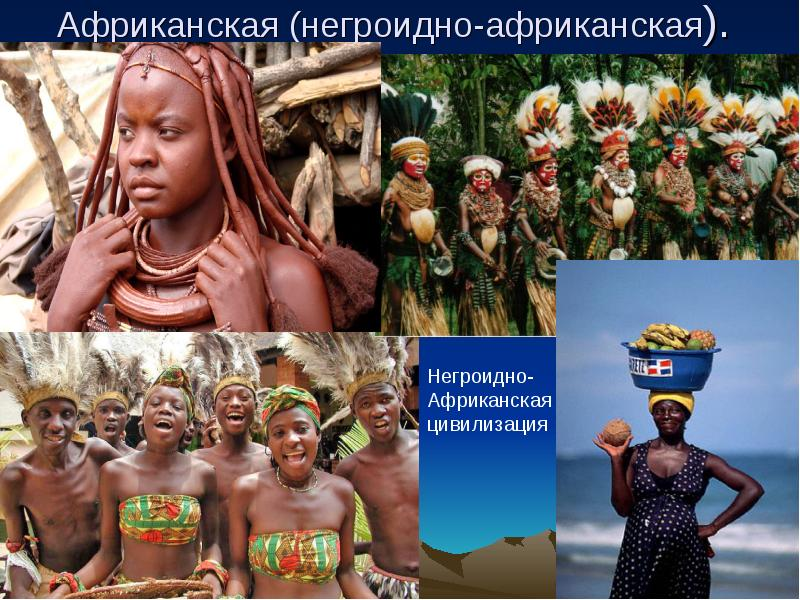 african civilization Awh chapter summary - chapter 8 - african civilizations, 1500 bc–ad 500 1.