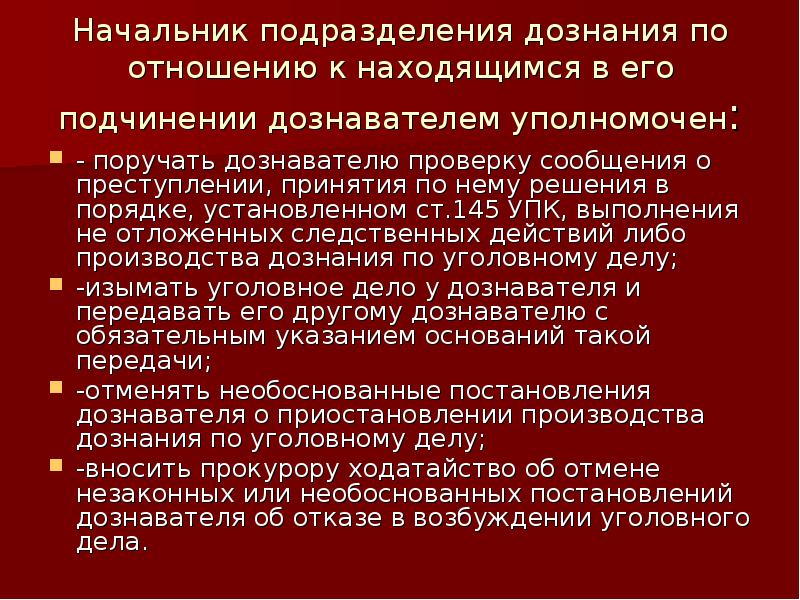 Украины состав суда в уголовном судопроизводстве исполнении контракта требуется