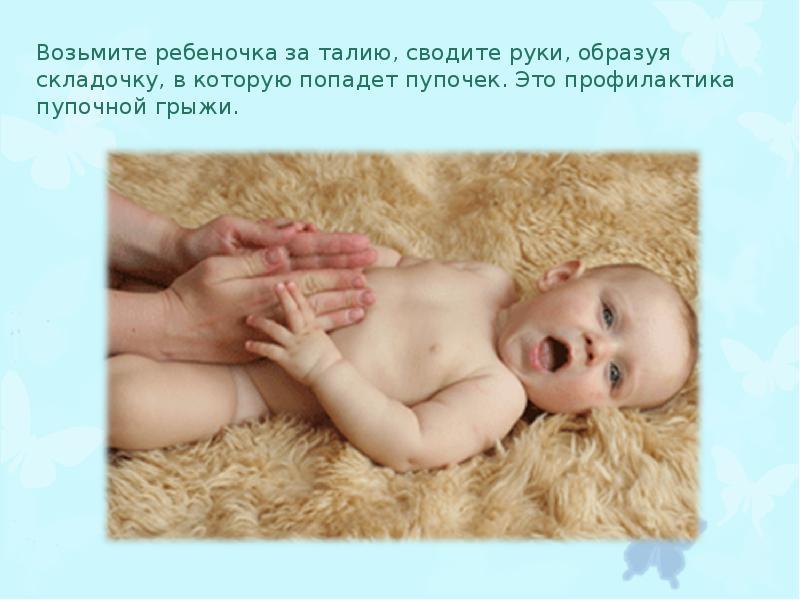 Пузырчатка у детей уход за детьми