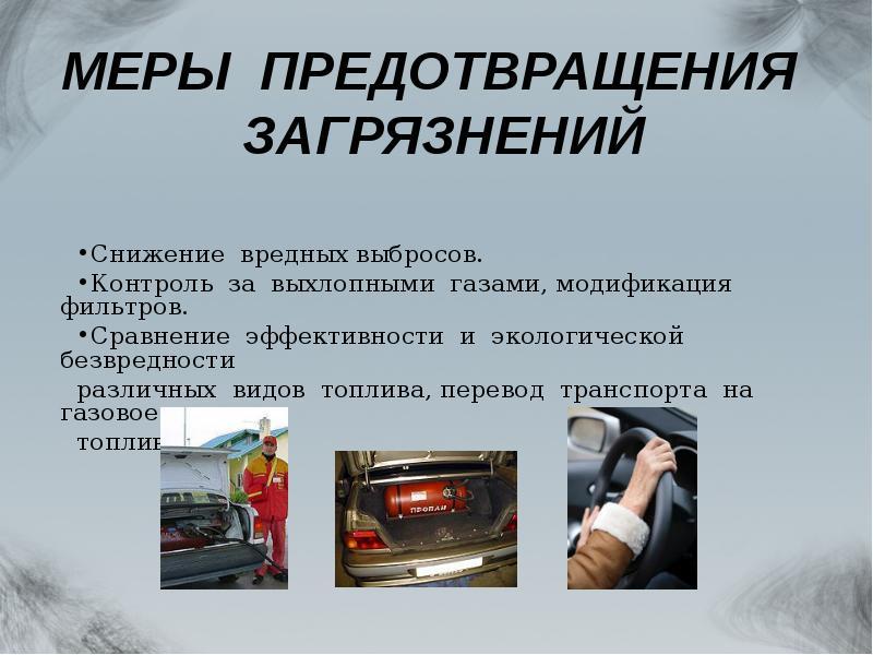 Контроль степени загрязнения газовых фильтров (ч.2)