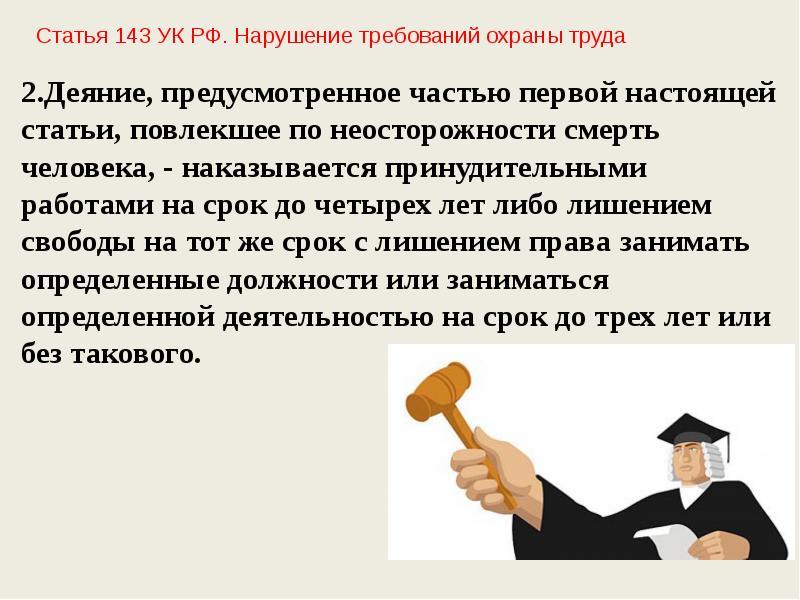 свобода труда в тк рф формирование документов под