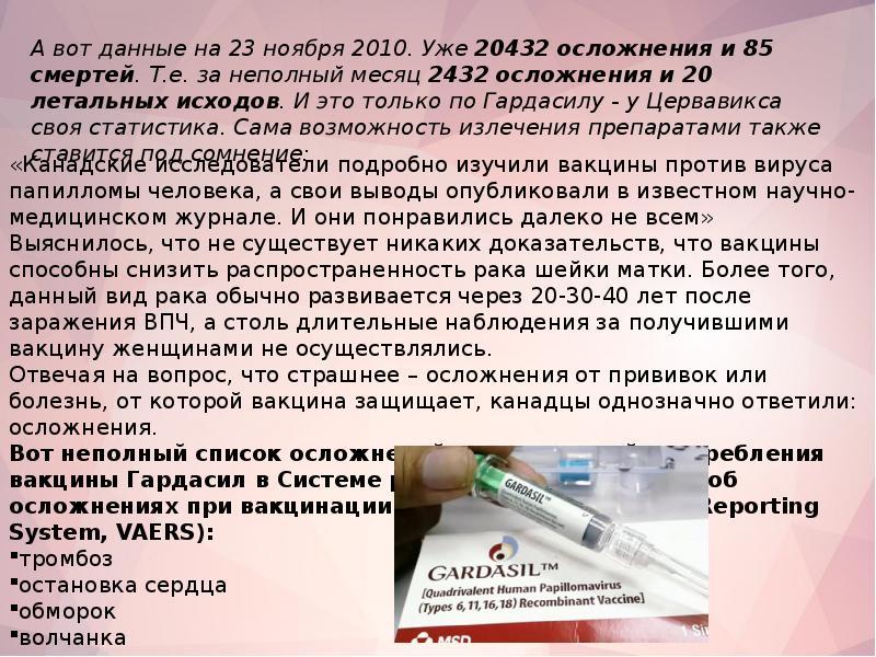 Сколько стоит вакцина впч - Jks-k.ru