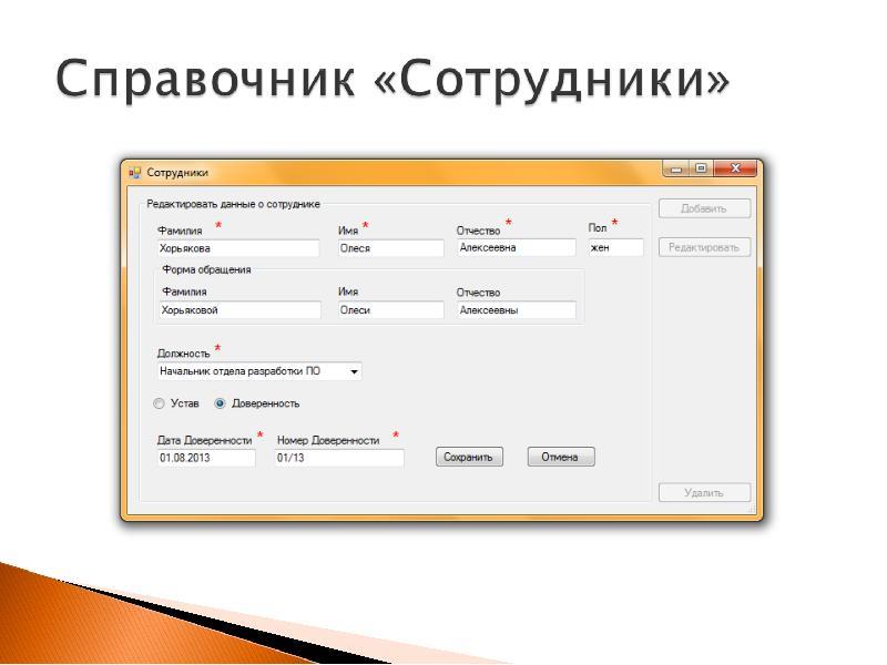 телефонный справочник колпашевского района
