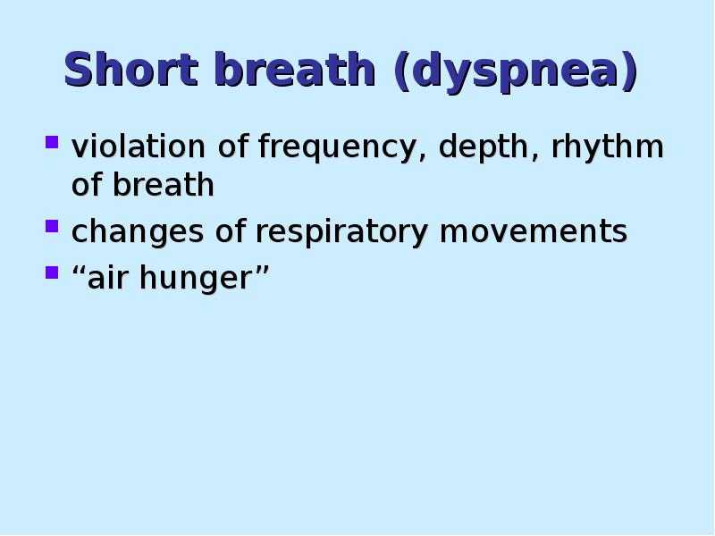 a description of respiratory depth Define respiratory rhythm respiratory rhythm synonyms, respiratory rhythm pronunciation, respiratory rhythm translation.