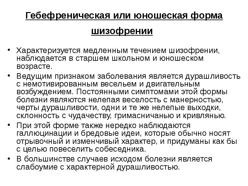 zrelie-zhenshini-volosatie-vlagalisha-foto