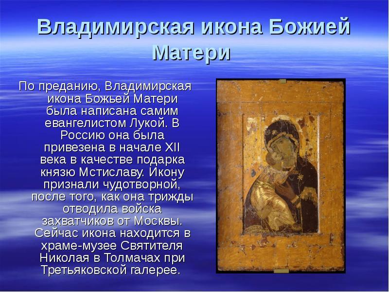 иконописцы 17 века в россии реферат аксессуар для серьезных