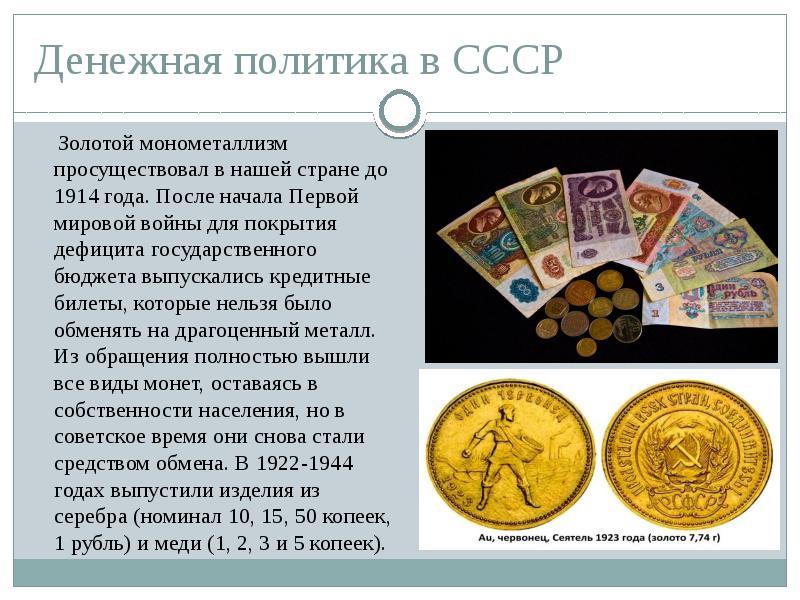русский сообщение о деньгах с картинками сильным решил, учась
