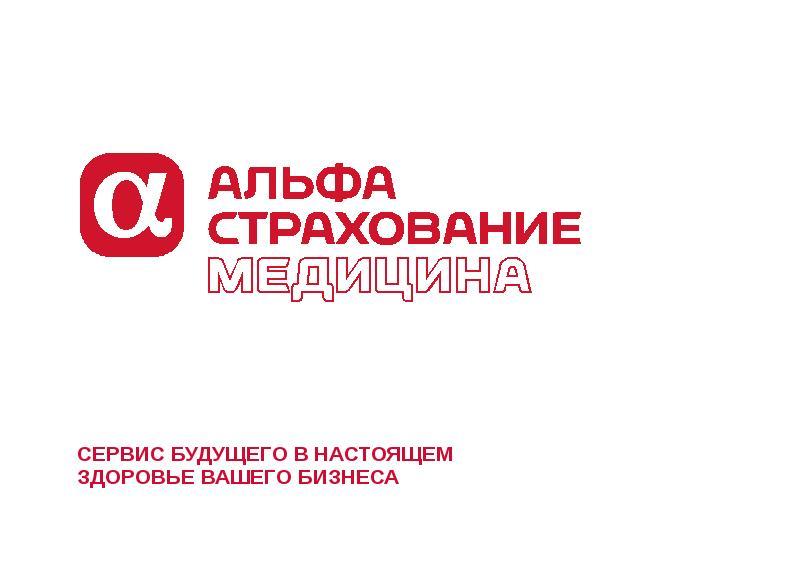 Рейтинг поликлиник москвы дмс