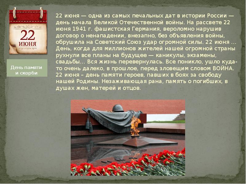 https://myslide.ru/documents_3/e760b70962fda7751d2884617ef29977/img11.jpg