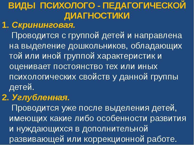 Леонтьева , предлагается 5 слов и 16 карточек.
