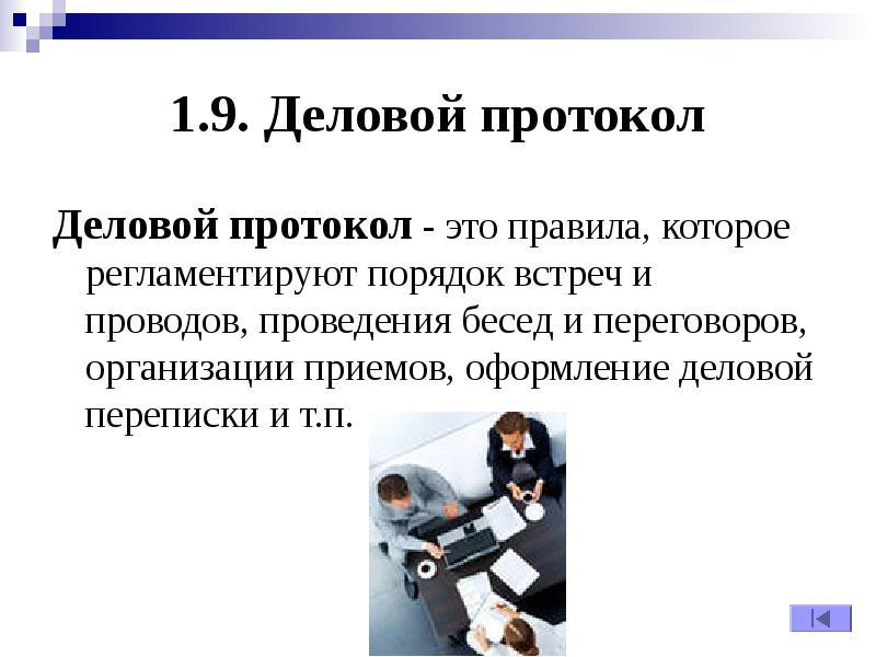 киев знакомство с фото