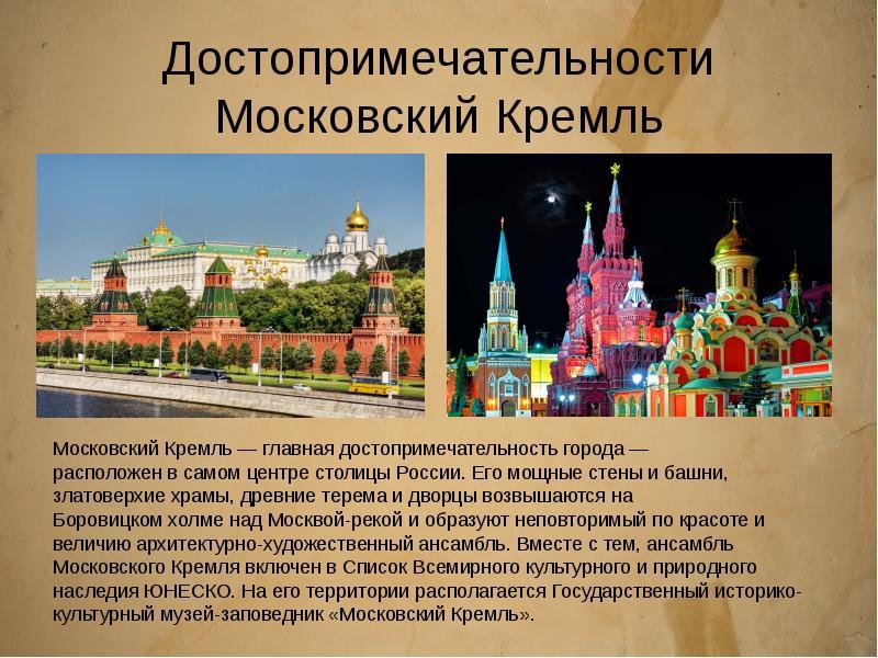 шишов странице сообщение о москве с фото яхте