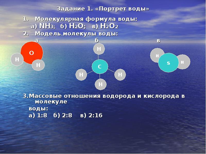 Отношение к воде кислорода