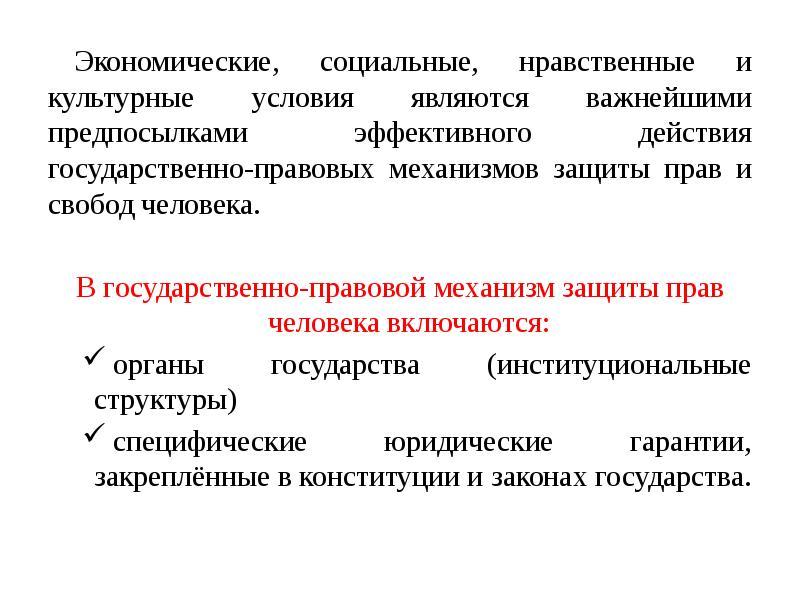 Декретный отпуск Электронное правительство Республики. - eGov