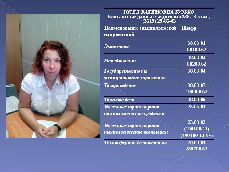 вам пишу техносферная безопасность обучиться заочно в сургуте назначение финского