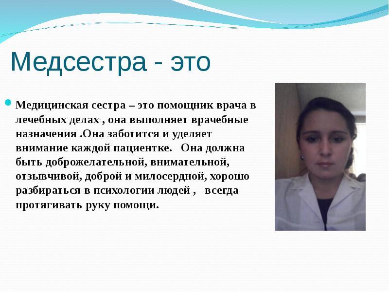 Алоиса курсовая работа постовая медсестра отображает