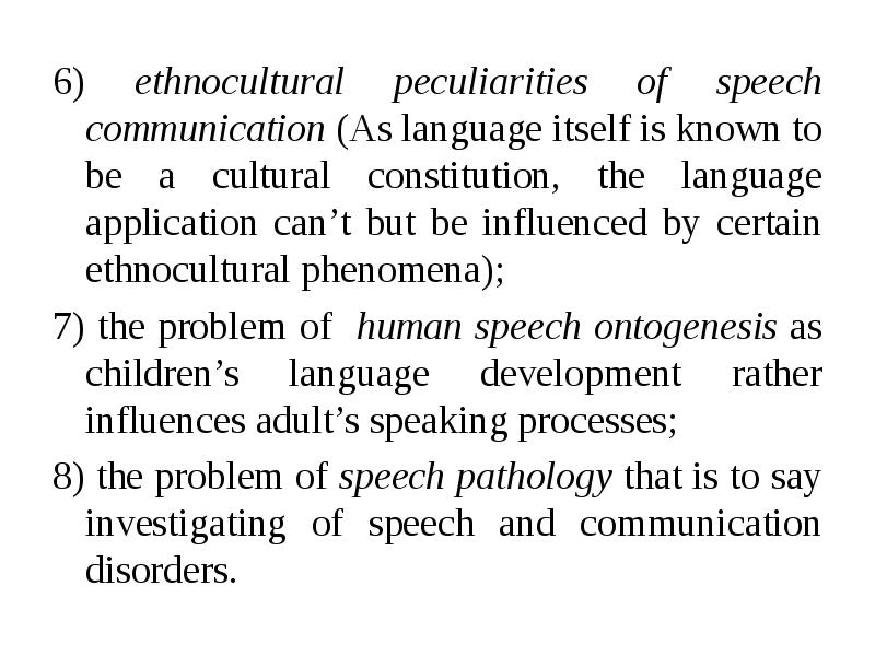psycholinguistic peculiarities of oral speech