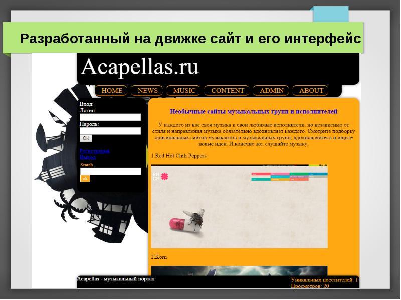 Самый простой движок для создания сайтов создание сайтов с нуля php css