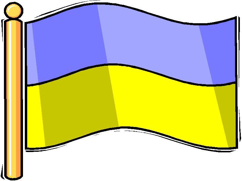 Флаги рисунок для детей