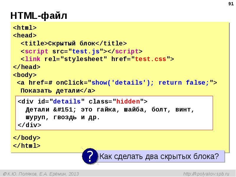 Обучение создание html веб сайтов нефтяные сайты компаний