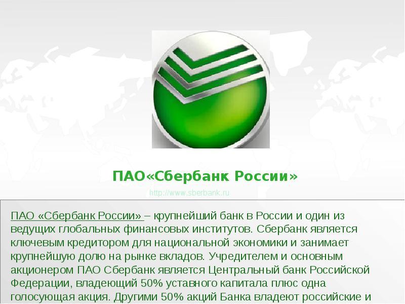 https://myslide.ru/documents_3/f486056f54a7595c0d529410d2d2faeb/img0.jpg