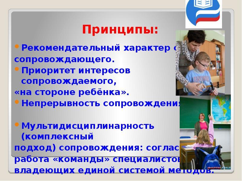 Работа  2015 свежие вакансии продажа домов в московской области частные объявления дмитровское шоссе