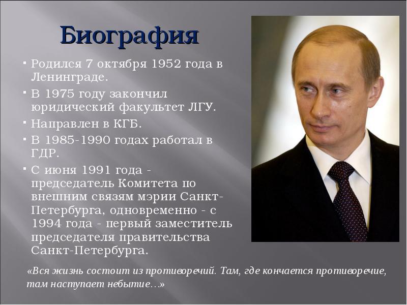 елка биографии спортсменов русских которые состоят в мин обороне можете