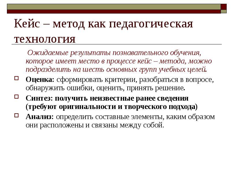 case study 2 promotion of mr ritesh mashroo