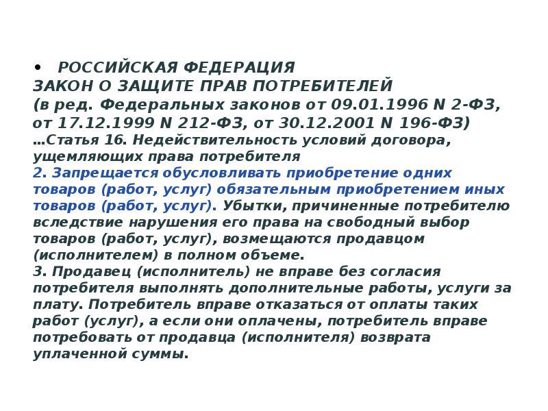 Регистрация граждан в Беларуси. Что надо знать, чтобы не нарушать закон