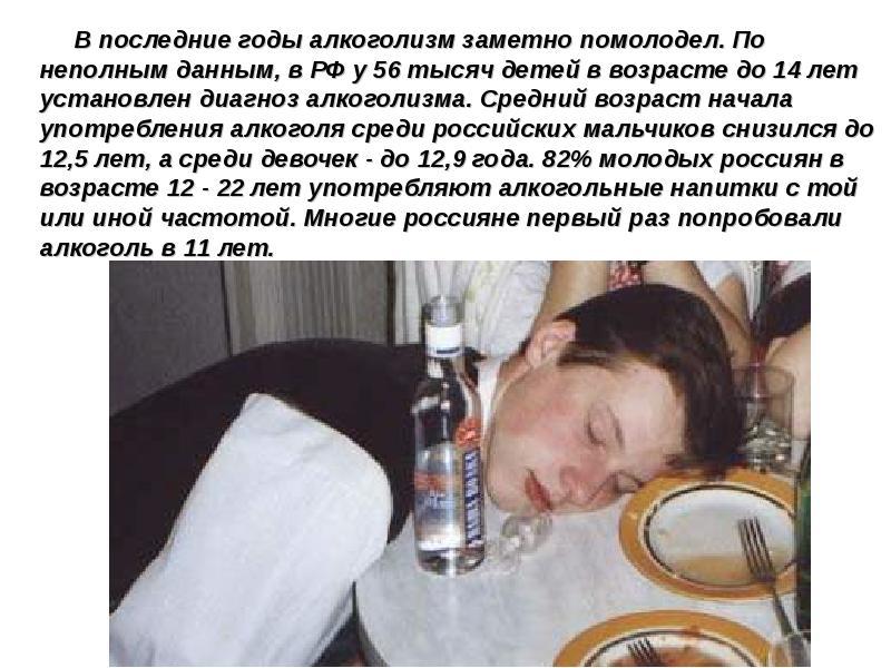 Как устанавливается диагноз алкоголизм