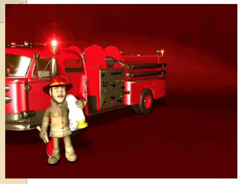 Гифка пожарный