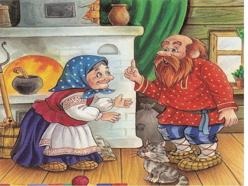Ротвейлеров картинки, картинка для детей бабушка репу печет в по тарелочкам кладет картинках