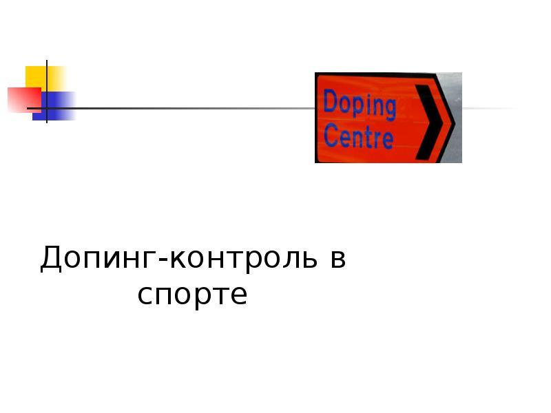 русский космизм реферат скачать