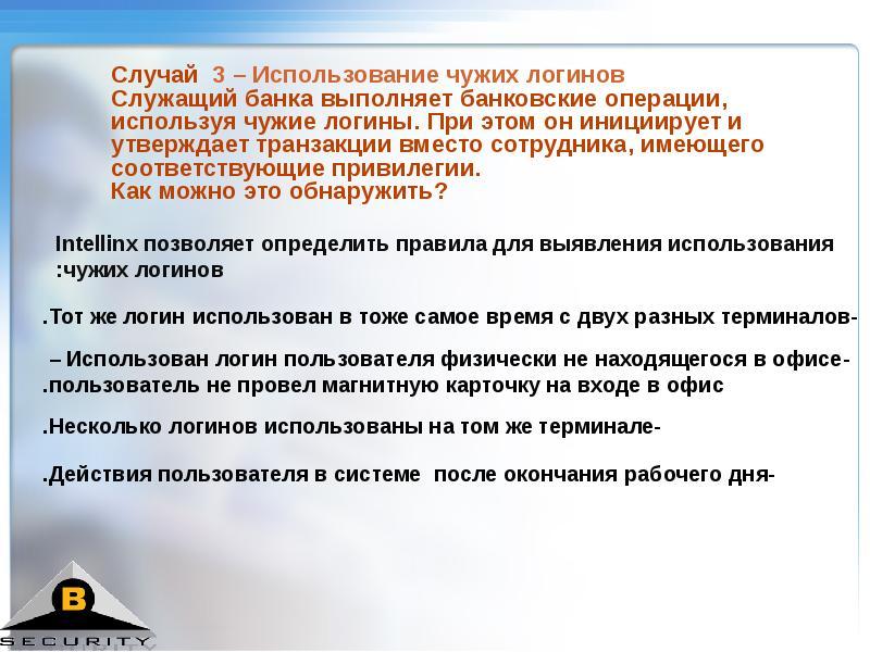 президентов россии законно ли выставлять чужое фото нижней его части